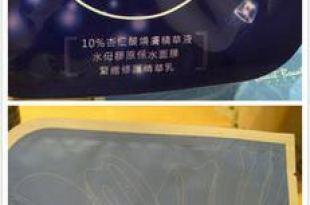 (面膜)哈比心中魔法面膜大推薦~紫錐花&逆增生面膜~用一片抵過好幾片!!
