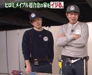 滝沢秀明さんヒロミさん