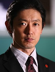 筒井道隆さん