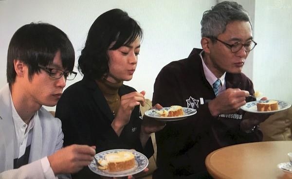 しあわせの蜂蜜ロールケーキ
