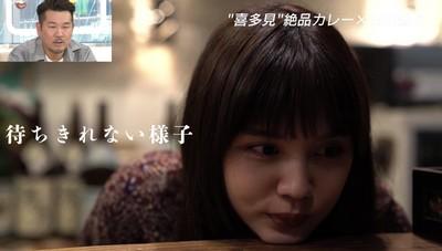 村田倫子 カレー
