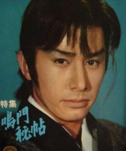 田村正和 若い頃
