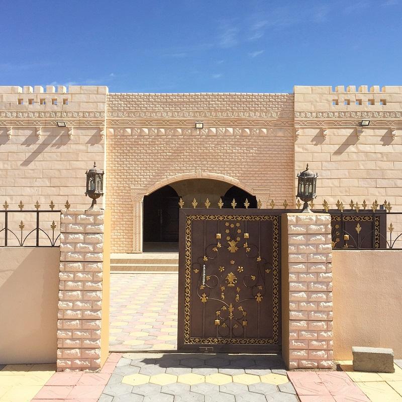 the-doors-of-oman-maglis