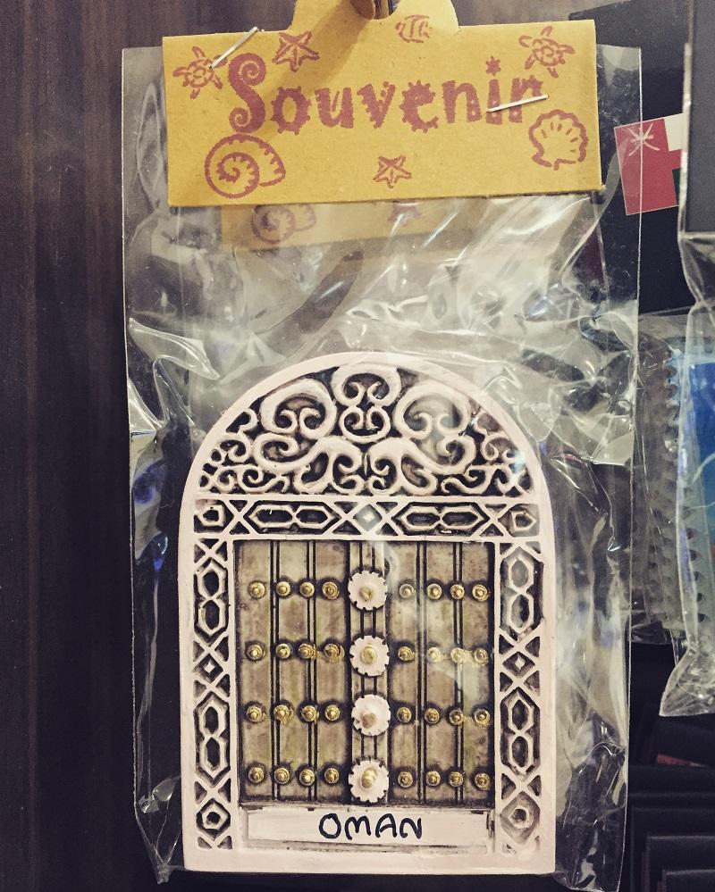 the-doors-of-oman-souvenir