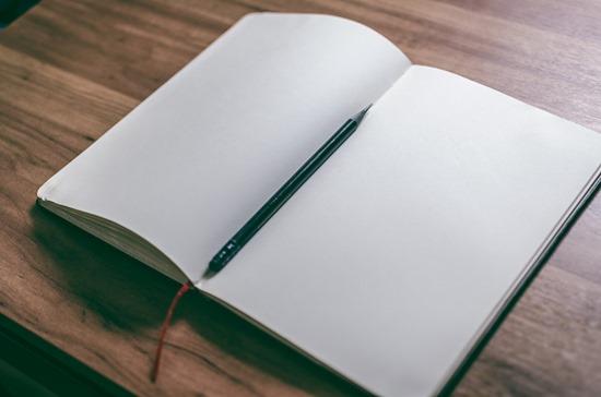 écrire pour faire retomber la pression