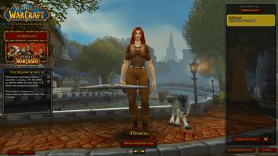 Juegos RPG - World of Warcraft