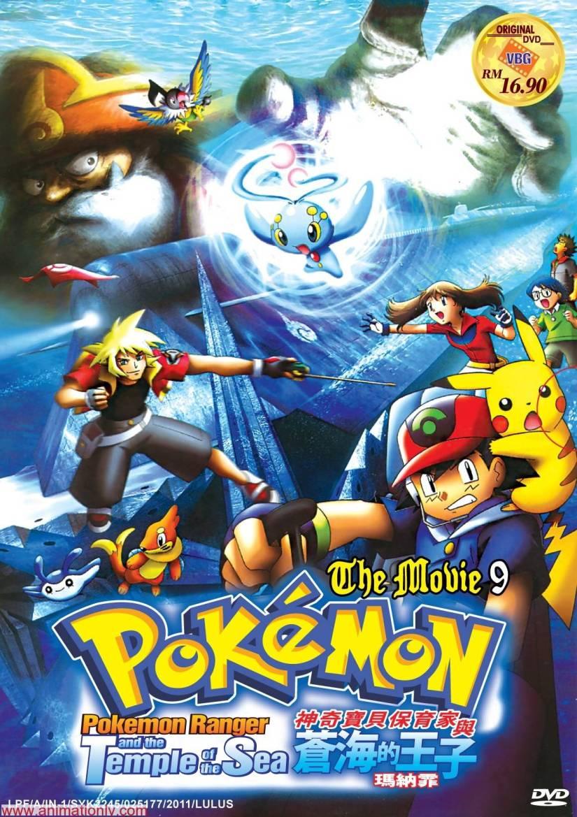 pelicula pokemon ranger y el templo del mar en español