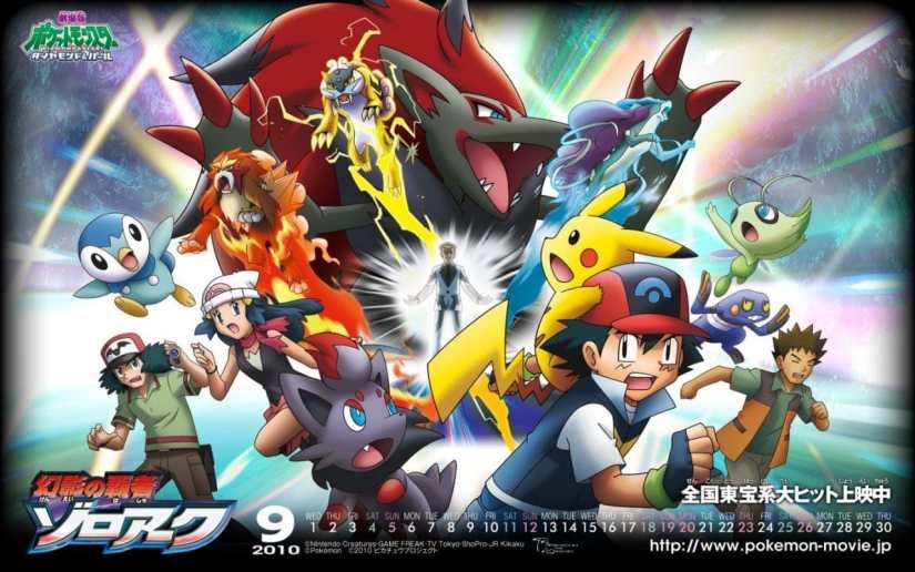 pokemon pelicula 13 completa en español latino