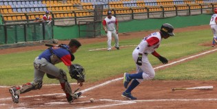 PanamericanoU14_Venezuela&Dominicana1