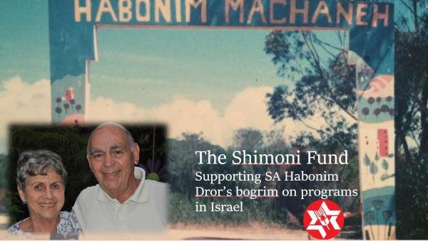 shimoni fund