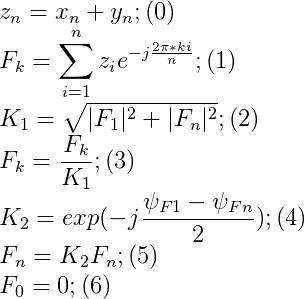 Комплексная нейронная сеть на основе ряда Фурье от функции ...