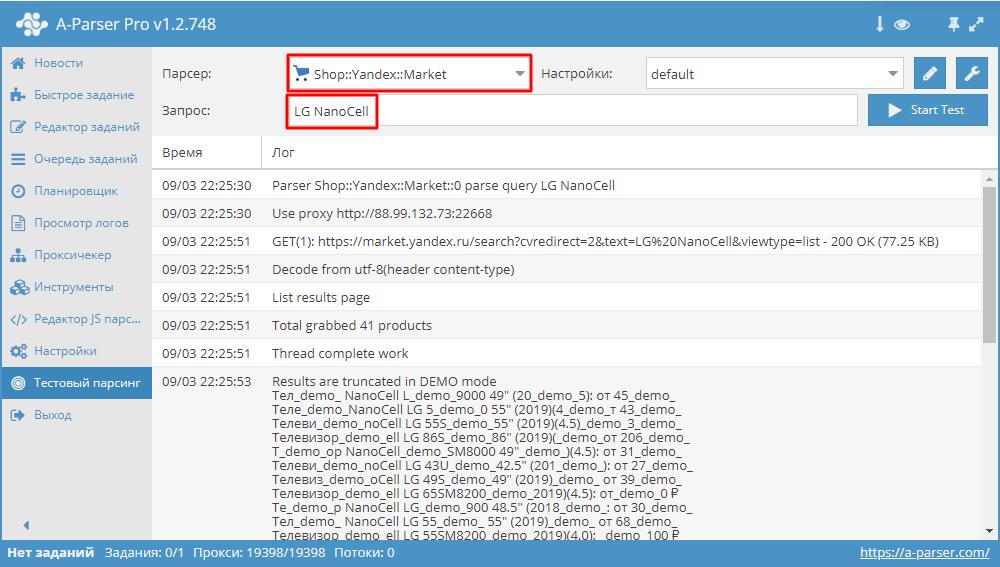 30+ parsers att samla in data från vilken webbplats som helst
