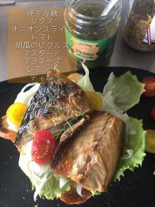 サバサンド 発酵 hacco 土方夕暉 札幌