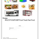 HACCP GHP GMP FOOD TRUCK FAST FOOD