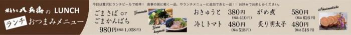 solaria_lunch_03_161121