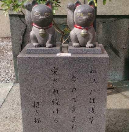 浅草の今戸神社