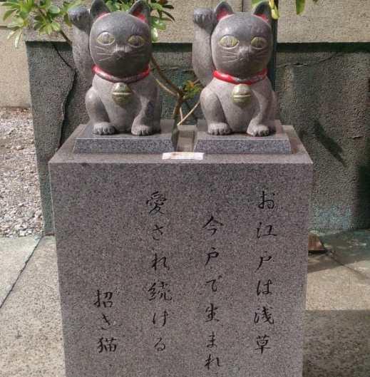 今戸神社の招き猫の石像