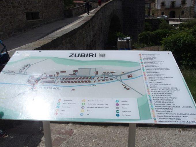 巡礼の宿Zibiri