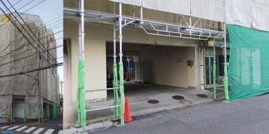 塗装工事中の建物