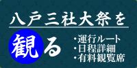 バナー_観る(黒)