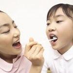 八王子小児歯科ブラッシング