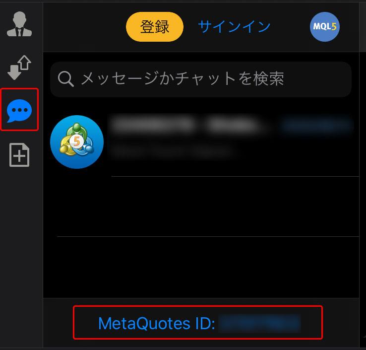 MT4アプリのアプリID