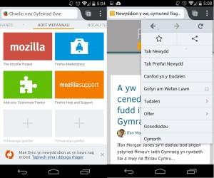 Rhyngwyneb a Dewislen Firefox Beta
