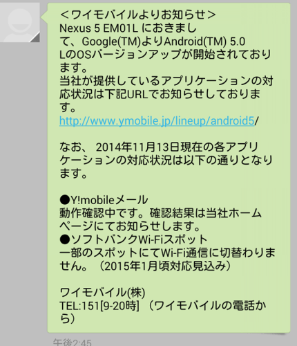 Android5-Lollipop_coming -soon_1