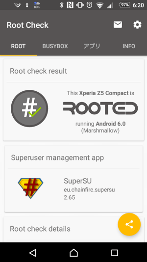 xperia-z5_root_1
