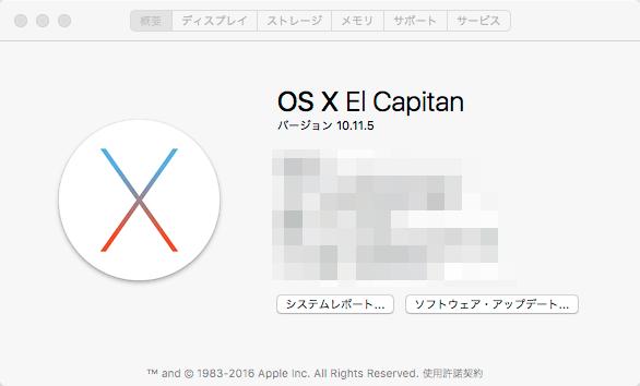 osx1011