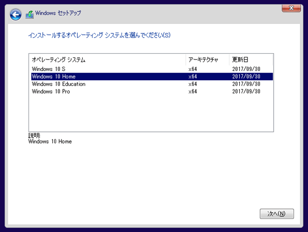 Win10__Running_ 14