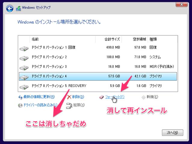 Win10__Running_ 17