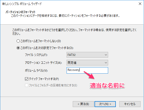 Win10__Running_ 4