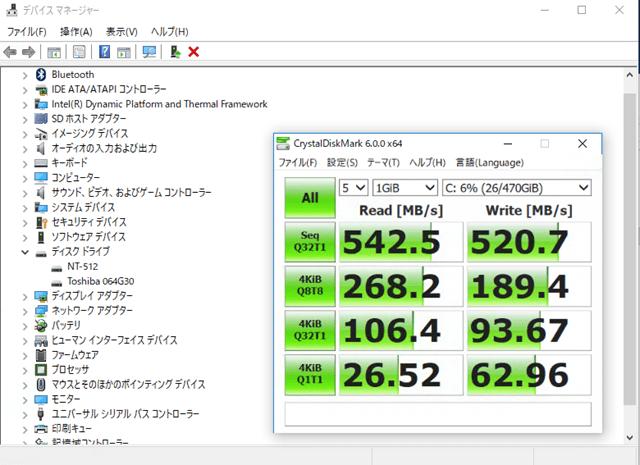 ONDA_Xiaoma21 8