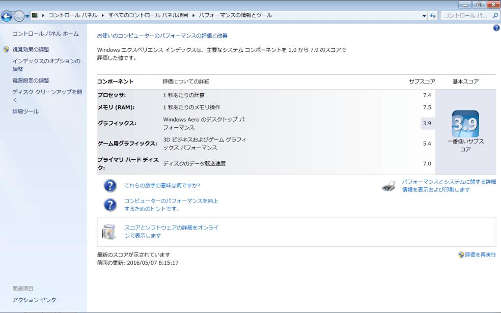 スクリーンショット 2018-11-04 06.48.07.png