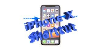 Shortcut zum iPhone X ausschalten. So wird's gemacht!, Hack4Life, Fabian Geissler, Anleitung, How To