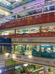 Many floors