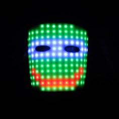 Molded Acrylic Mask