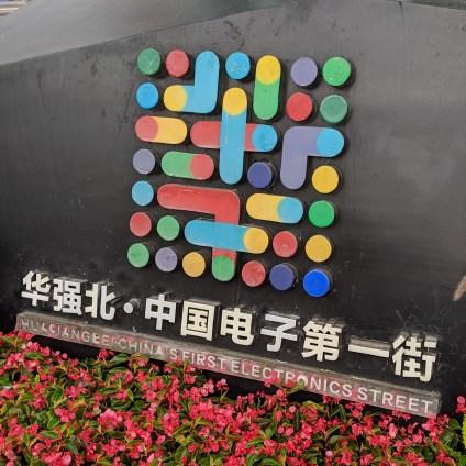 Sign at start of HQB walking road