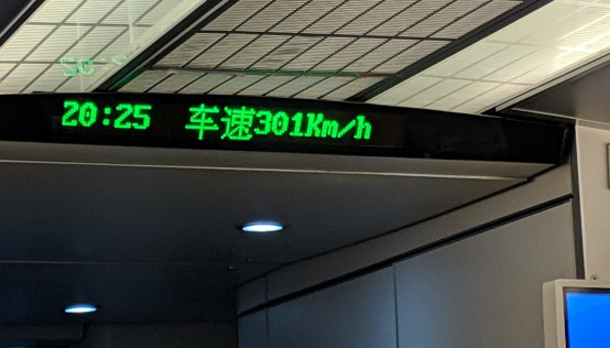 shanghai-maglev-speed