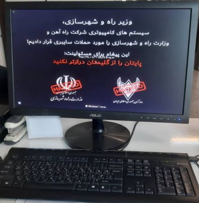 Desktop hung at boot, displaying message in Arabic.