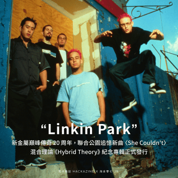 Linkin Park 01