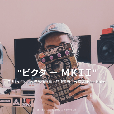MKII 01 01 01