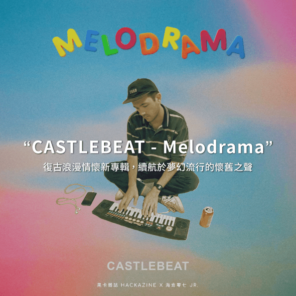 castlebeat 01