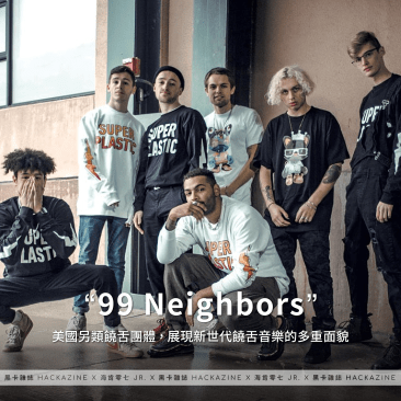 99 neighbors 01