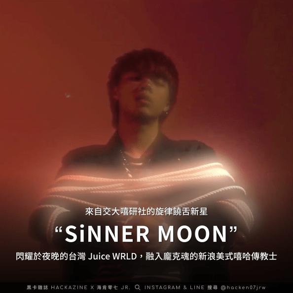 SINNER MOON 01
