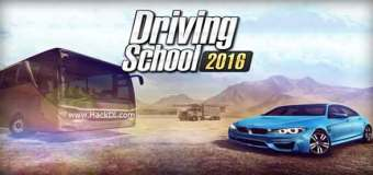 Driving School 2016 Hack 2.0.0 (MOD,Unlocked) Apk