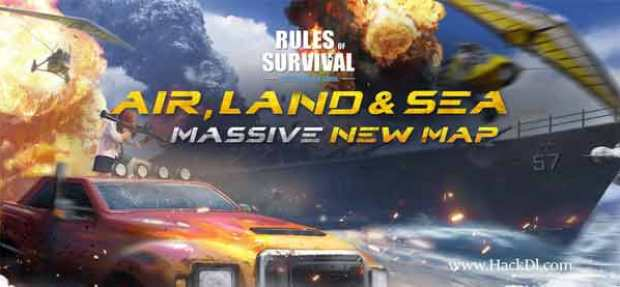 RULES OF SURVIVAL MOD Unlimited Money apk