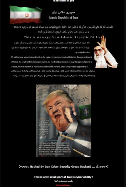 Iran hackers Defaced US govt agency website