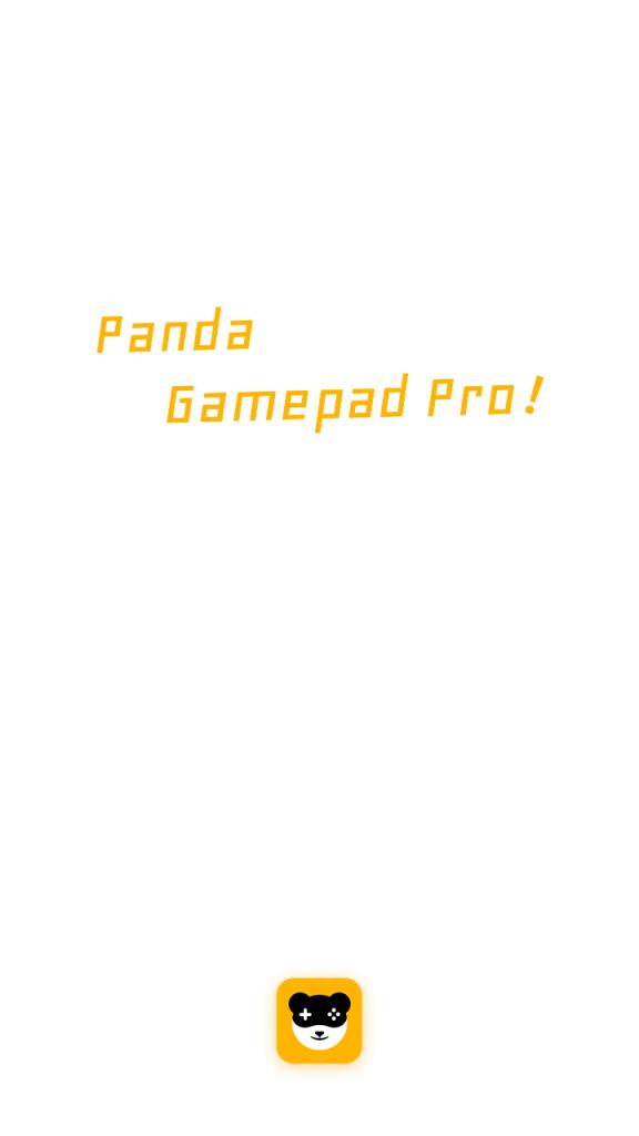 Screenshot of Panda Gamepad Pro